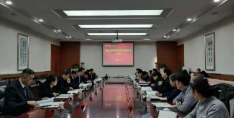 2020年省级社会组织等级评估实地走访启动首站走进西安培华学院
