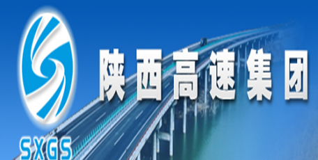 陕西高速集团喜获全国交通运输系统先进集体和劳动模范两项荣誉