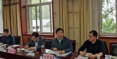 赵新勇主持召开市场准入负面清单制度改革座谈会