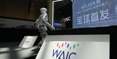 2021世界人工智能大会如约而至
