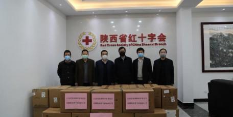 江苏省发展改革委向我省捐赠专用防护口罩5万只