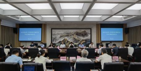 国家发展改革委来陕调研南水北调工程规划实施与黄河流域生态保护和高质量发展情况