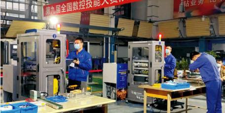 法士特集团员工喜获全国数控技能大赛陕西省选拔赛第一名