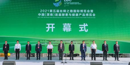 张晓光出席中国(渭南)首届酵素与健康产品博览会