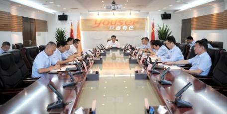 陕西有色金属集团党委中心组举行第七次集体学习会