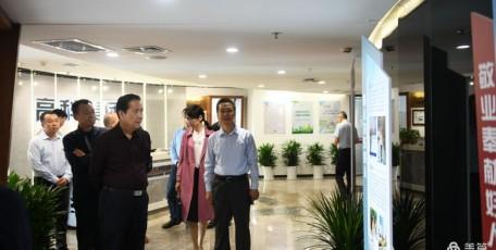 陕西省企业家协会考察指导高科集团企业文化建设并组织召开座谈会