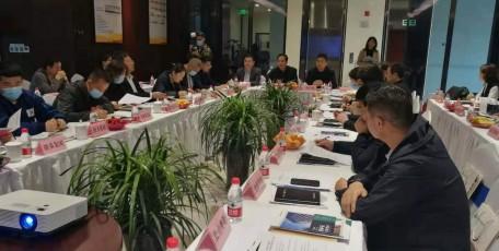 陕企协召开兼职副秘书长和副会长联络员会议