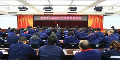 陕煤集团党委委员、副总经理尚建选一行到陕焦公司宣讲党的十九届四中全会精神