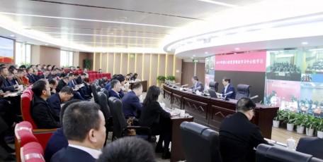 陕投集团组织2019年第13次党委理论学习中心组学习