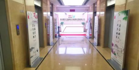 """陕投集团下属寰宇卫星以""""三个结合""""践行落实""""君子文化"""""""