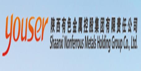 陕西有色金属集团获评2020年度省属企业目标责任综合考核A级企业