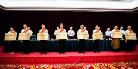 热烈祝贺法士特集团、西北工业集团 等10家企业和1个工业园区受国家表彰
