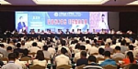 全国企业文化年会在京召开陕西四企业荣获全国企业文化奖项