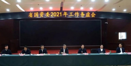 省国资委召开工作务虚会 谋实谋深明年工作