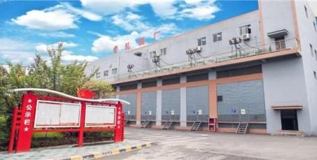 蜕变——记砥砺前行中的陕钢集团汉钢公司轧钢厂