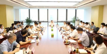 省国资委党委理论学习中心组举行2021年第七次集中学习研讨
