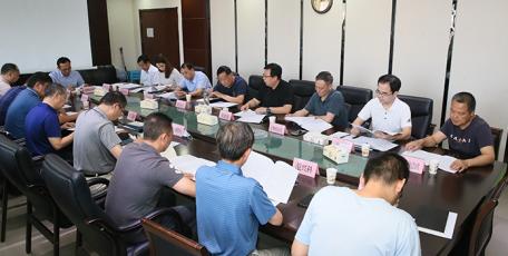 全省节水农业五年行动方案座谈交流会在西安召开