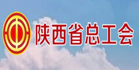 """省总工会开展工会组织和会员实名制信息""""百日采集行动"""""""