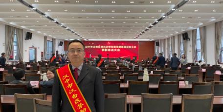 热烈祝贺陈峙当选汉台区第五次劳动模范