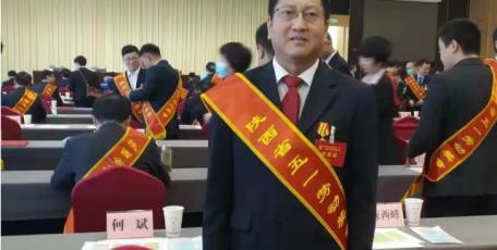 喜讯︱西发公司何斌荣获陕西省五一劳动奖章