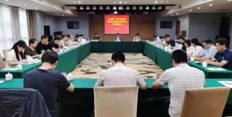 陕西省召开进一步打击整治非法社会组织专项行动部门推进会