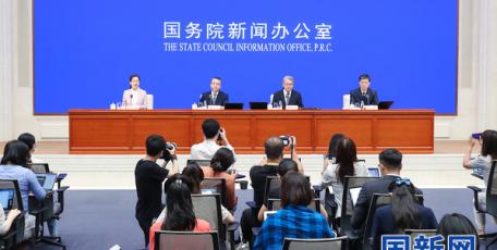 国务院新闻办就2021年上半年工业和信息化发展情况举行发布会
