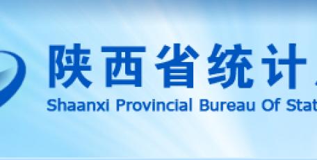 从法人单位数量变化看陕西经济社会发展