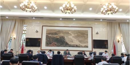 十四运会和残特奥会筹委会召开场馆设施建设推进会