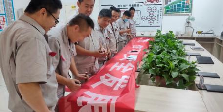 """陕北矿业神南产业:""""三举措""""护航""""安全生产月"""""""