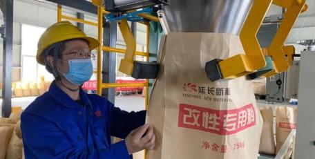日产能10吨,延长石油集团成功研发产出口罩熔喷布专用改性料