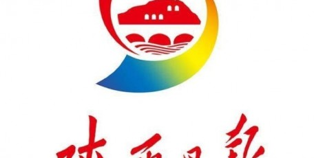 陕西9位企业家获全国优秀企业家称号