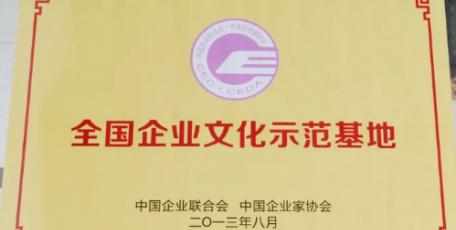 陕汽控股:德文化聚力