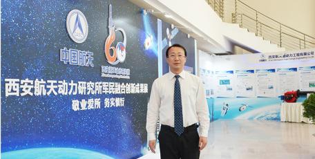 第八届陕西省优秀企业家风采 ——西安航天源动力工程有限公司 总经理  杨国华