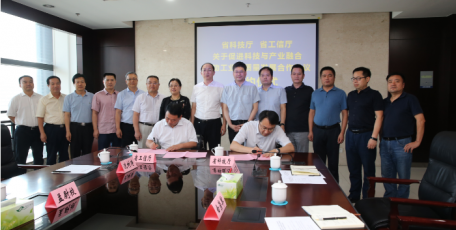 省工信厅与省科技厅签署促进科技与产业融合推动工业高质量发展合作协议