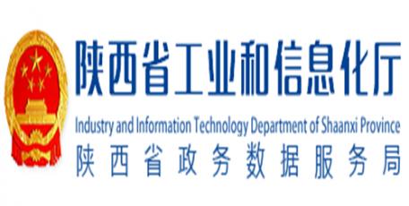 陕西省工信厅赵东副厅长一行调研我省物联网重点企业