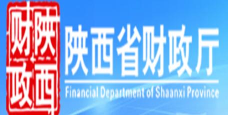 陕西日报6月17日2020年我省小微企业融资担保业务降费奖补资金开始申报